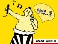 NHK World TV presenta la programación de enero