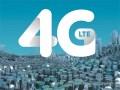 movistar argentina 4G