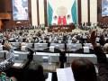 México Cámara de Diputados