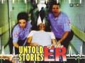 Untold Stories of the ER fue adquirido por Discovery Latin America