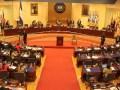 Congreso de El Salvador