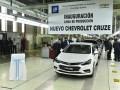 Chevrolet Planta Alvear NatGeo