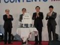 BCM celebró su décimo aniversario: Koo Jong Sang, chairman del comité ejecutivo de BCM, Tae-Young Yun, del Ministerio de Cultura, Deportes y Turismo;