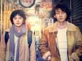 Hibana: Spark, nueva serie original de Netflix basada en la novela Naoki Matayoshi, estrena el 3 de junio a nivel global
