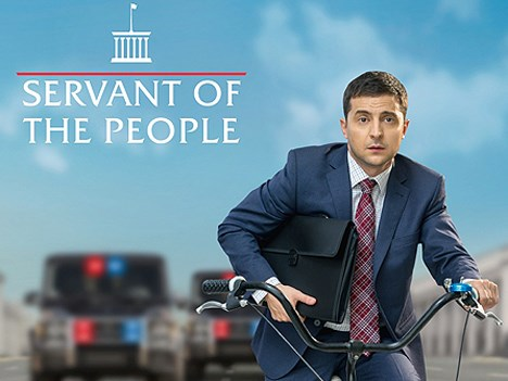 Eccho Rights Kvartal 95s Servant Of The People Will Be Adapted In