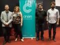 Cinain Argentina primera reunión