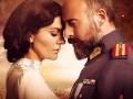 Wounded Love, drama protagonizado por Halit Ergenç y Bergüzar Korel