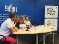 Kiev Media Week 2017: programm announced