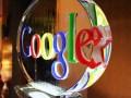 La escultura en hielo realizada por Google, para celebrar la inauguración de su servicio de televisión por fibra óptica