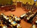 Chile Cámara Diputados